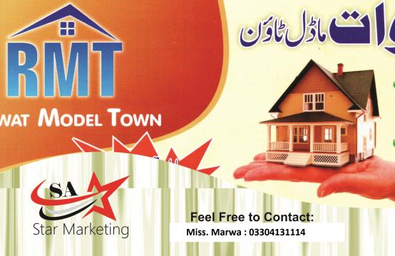 5 marla plot in Rawat Model Town Rawalpindi