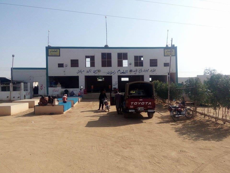 Farm Houses : Plots Land on installment Super Highway