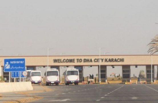 125 Sq Yard DHA Karachi PLOT