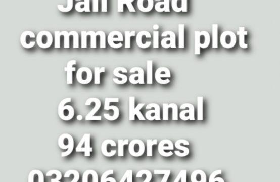 Jail road Lahore commercial plot for sale