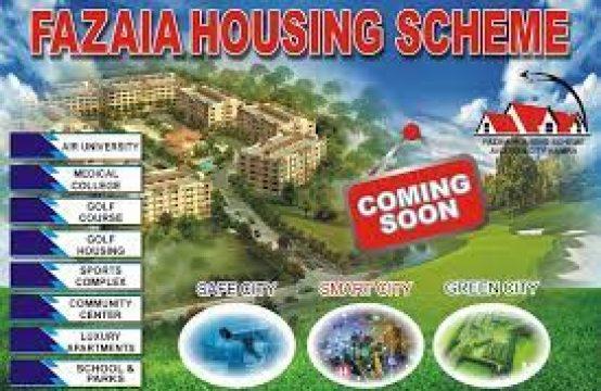 Fazaia Housing Scheme Kamara