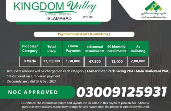 Kingdom Valley Islamabad 8 Marla 03009125931