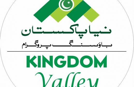 Kingdom Valley Islamabad 3.5 Marla 03009125931