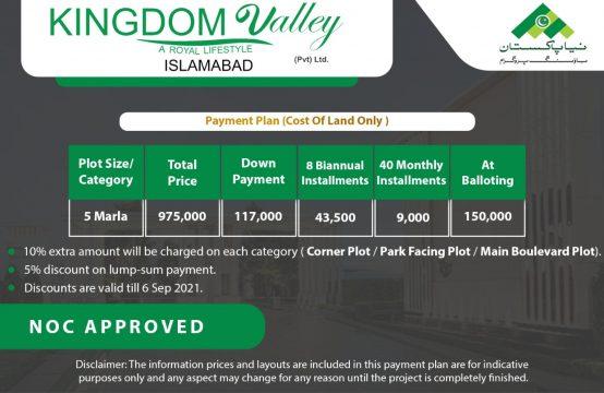 Kingdom Valley Islamabad 5 marla 03009125931